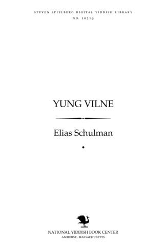 Thumbnail image for Yung Ṿilne 1929-1939