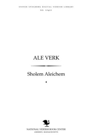 Thumbnail image for Ale ṿerḳ