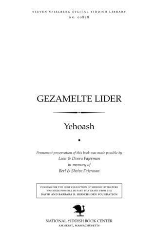 Thumbnail image for Gezamelṭe lider
