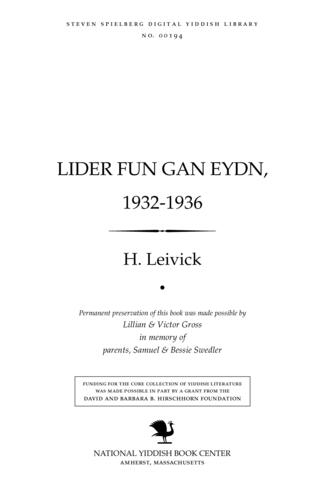 Thumbnail image for Lider fun Gan Eydn, 1932-1936
