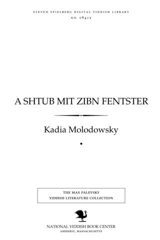 Thumbnail image for A shṭub miṭ zibn fentsṭer