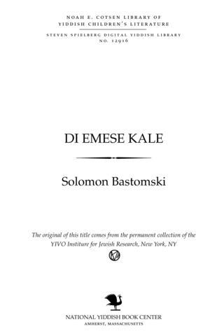 Thumbnail image for Di emes̀e kale a mayśele far ḳlenere ḳinder