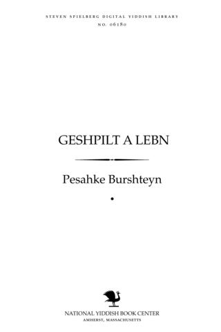 Thumbnail image for Geshpilṭ a lebn