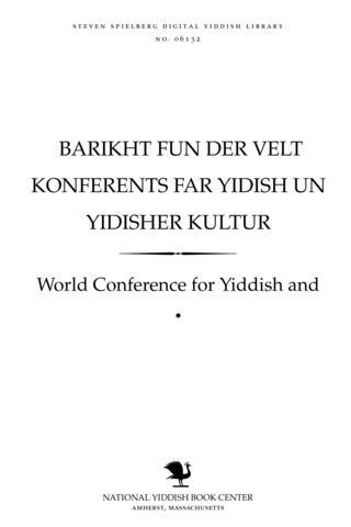 Thumbnail image for Barikhṭ fun der ṿelṭ ḳonferents far Yidish un Yidisher ḳulṭur fargeḳumen in Yerusholayim dem 23sṭn Oygusṭ 1976