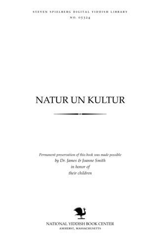 Thumbnail image for Naṭur un ḳulṭur populer-ṿisnshafṭlekhe biblioṭeḳ