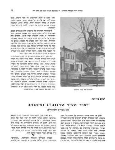 Thumbnail image for Ḳehilat Ṭarnobz'eg-Dziḳov : (Galitsyah ha-maʻaravit) : sefer zikaron ṿe-ʻedut