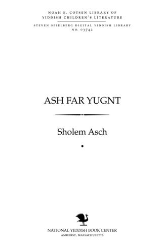 Thumbnail image for Ash far yugnṭ dertseylungen un bilder