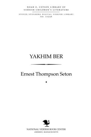 Thumbnail image for Yakhim ber