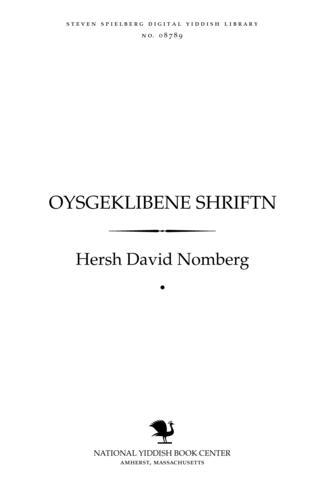 Thumbnail image for Oysgeḳlibene shrifṭn noṿeln, lider, eseyen ; 4 [d. h. fir] muziḳ-shafungen tsu lider