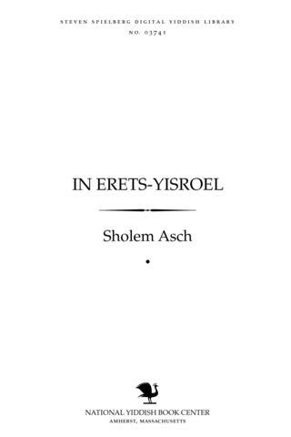 Thumbnail image for In Erets-Yiśroel hisṭorishe bilder