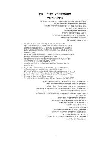 Thumbnail image for Pinḳes Ṿashilḳoṿer yizker bukh : a spetsyele oysgabe ṿegn lebn, mord un ṭoyṭ fun a Yidishn yishev : analogishe geshikhṭlekhe ophandlungen in likhṭ fun der tsayṭ