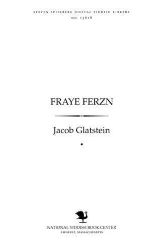 Thumbnail image for Fraye ferzn