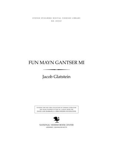 Thumbnail image for Fun mayn gantser mi 1919-1956