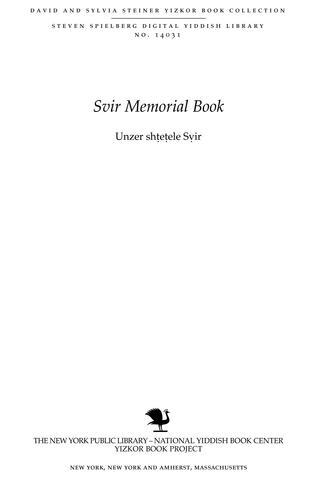 Thumbnail image for Unzer shṭeṭele Svir