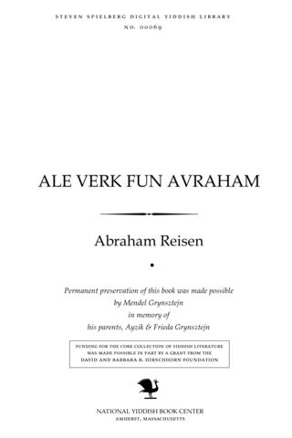 Thumbnail image for Ale ṿerḳ fun Avraham Reyzen in 12 bender