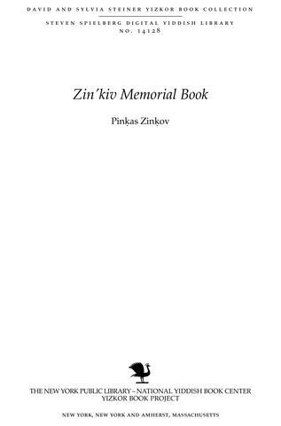 Thumbnail image for Pinkas Zinkov : gedenkbukh.