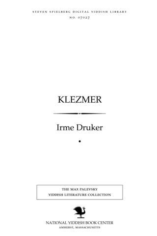 Thumbnail image for Klezmer
