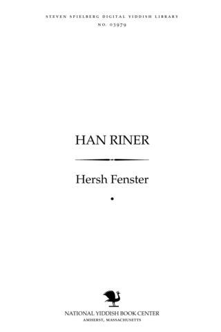Thumbnail image for Han Riner zayn leben un shafn