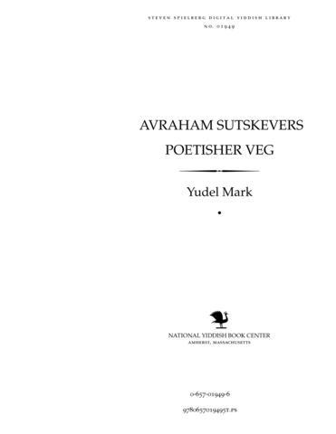 Thumbnail image for Avraham Sutsḳeṿers poeṭisher ṿeg