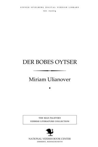 Thumbnail image for Der bobes oytser