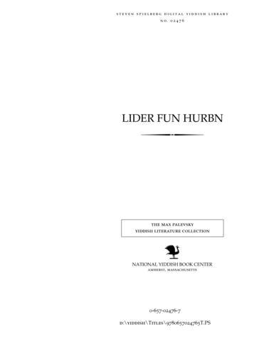 Thumbnail image for Lider fun ḥurbn