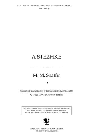 Thumbnail image for A sṭezhke