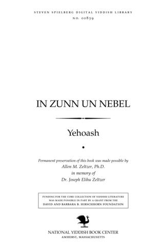 Thumbnail image for In zunn un nebel