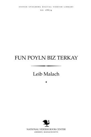 Thumbnail image for Fun Poyln biz Ṭerḳay reporṭazshn