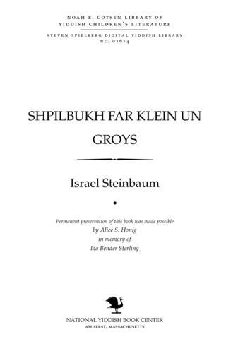 Thumbnail image for Shpilbukh far ḳlein un groys