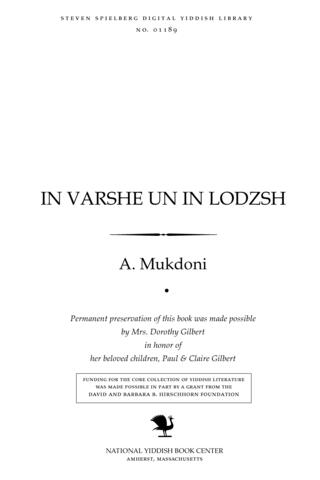 Thumbnail image for In Ṿarshe un in Lodzsh mayne bagegenishn