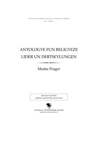 Thumbnail image for Anṭologye fun religyeze lider un dertseylungen shafungen fun shrayber, umgeḳumene in di yorn fun Yidishn ḥurbn in Eyrope