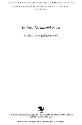 Thumbnail image for Amdur, mayn geboyrn-shṭeṭl