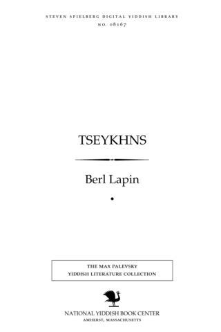 Thumbnail image for Tseykhns lider un poemen