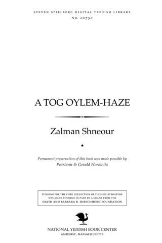 Thumbnail image for A ṭog oylem-haze roman