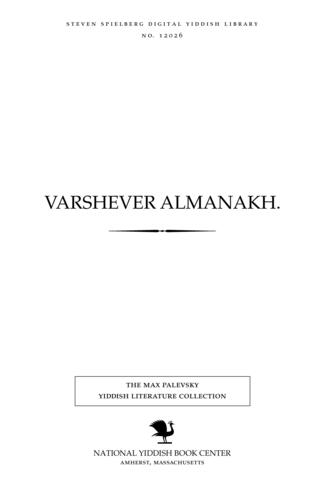 Thumbnail image for Ṿarsheṿer almanakh
