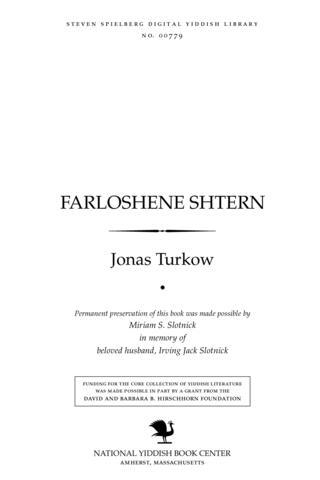 Thumbnail image for Farloshene shṭern