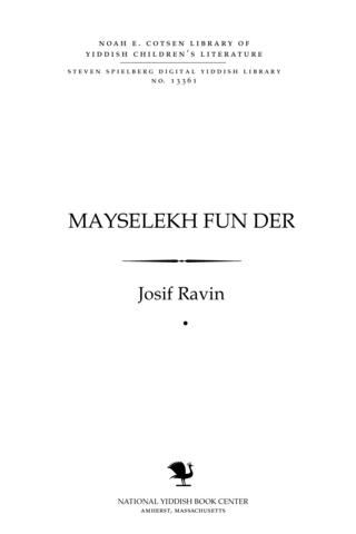 Thumbnail image for Mayśelekh fun der ḥayes̀ un fegl ṿelṭ
