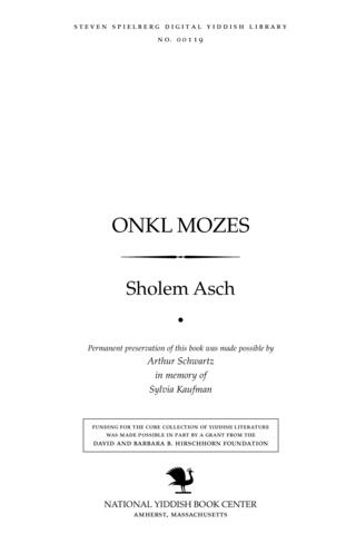 Thumbnail image for Onḳl Mozes