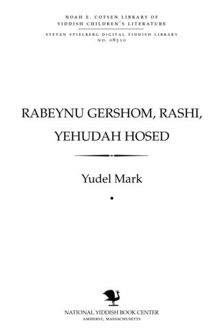 Thumbnail image for Rabeynu Gershom, RaShI, Yehudah Ḥosed