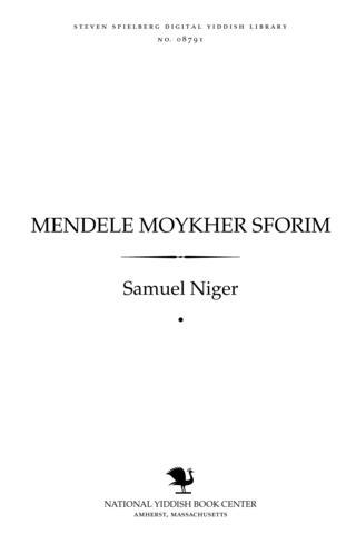 Thumbnail image for Mendele Moykher Sforim zayn lebn, zayne gezelshafṭlekhe un liṭerarishe oyfṭu'ungen