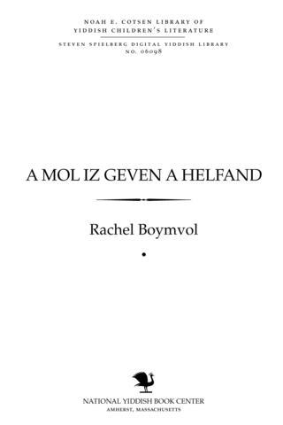 Thumbnail image for A mol iz geṿen a helfand mayselekh far ḳleyn un groys