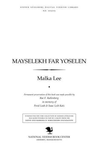 Thumbnail image for Mayselekh far Yoselen