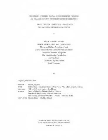 Thumbnail image for Belits-Biala = (Belisḳo-Biala) : Pirḳe ʻavar