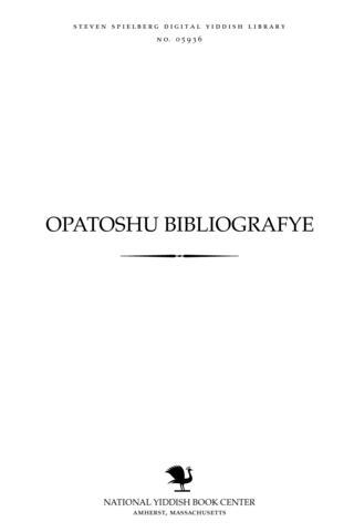 Thumbnail image for Opaṭoshu bibliografye