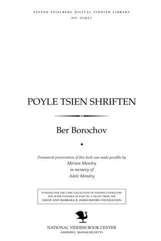 Thumbnail image for Poyle Tsien shriften
