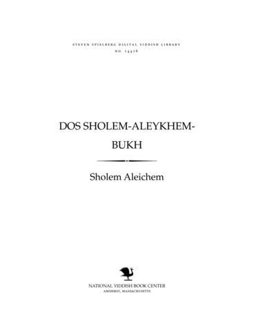 Thumbnail image for Dos Sholem-Aleykhem-bukh oyṭobyografishe fartseykhenungen