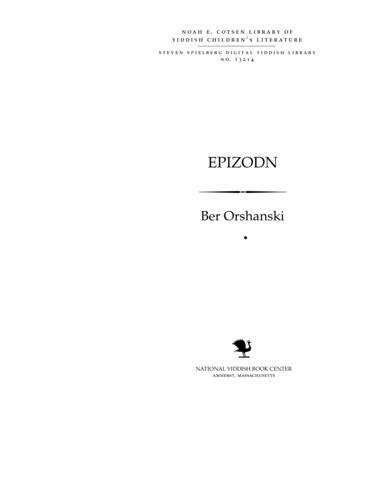 Thumbnail image for Epizodn dertseylungen far ḳinder