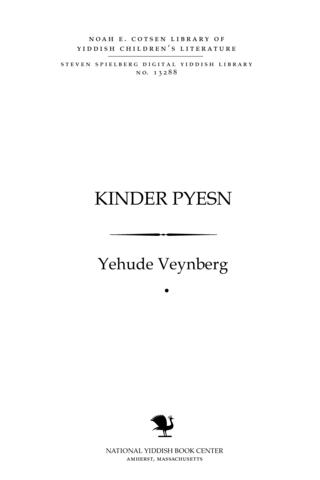 Thumbnail image for Ḳinder pyesn