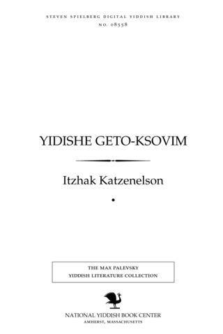 Thumbnail image for Yidishe geṭo-ks̀ovim Ṿarshe, 1940-1943