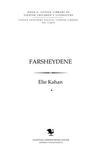 Thumbnail image for Farsheydene dertseylungen